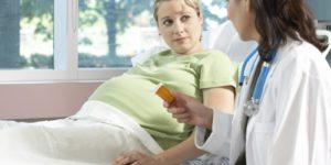 стоимость ведения беременности в диамед