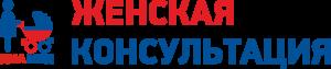 diamed-tekstilshhiki-logotip-zhenskaya-konsultatsiya
