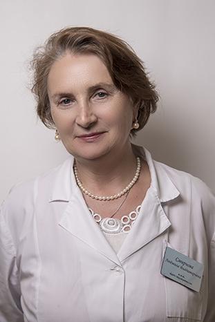 Смирнова Людмила Владимировна