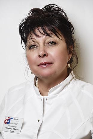 Окаряченко Татьяна Сергеевна