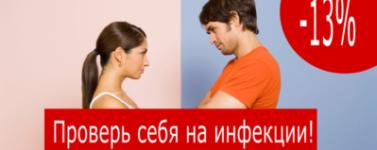 4 шага к здоровым отношениям
