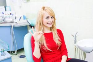 стоматологическая клиника на щелковской