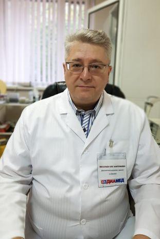 Посылаев Олег Анатольевич